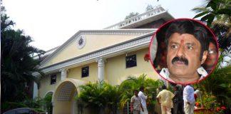 Balakrishna May Lose His House In Hyderabad?