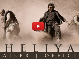 karthi cheliya movie trailer 2