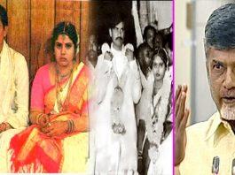chandrababu reveals how to married ntr daughter bhuvaneswari