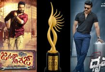 ntr and ram charan nominated in iifa awards 2016