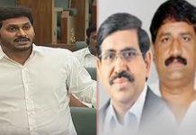 jagan target to ganta srinivasa rao and minister narayana