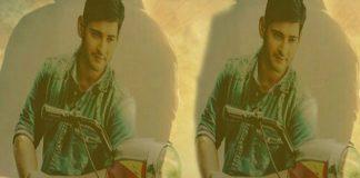mahesh babu first look in murugadoss movie postponed