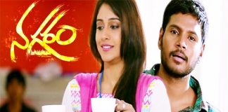 sundeep kishan nagaram movie trailer