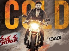 Nikhil Keshava movie teaser