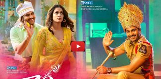Radha movie teaser