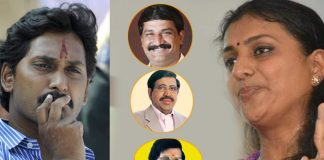 roja says ganta srinivasa rao narayana and sidda raghava rao use 300 cr in mlc elections