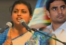 roja says nara lokesh is iron leg to tdp party