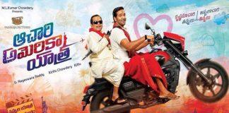 vishnu achari america yatra movie shooting start