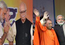 adityanath yogi will replace the modi place