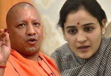 yogi aadityanath invited aparna yadav join in bjp party in uttarapradesh