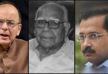 Arvind Kejriwal Ram Jethmalani fee