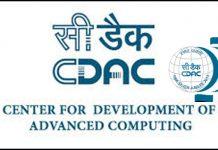 Center for Development of Advanced Computing jobs