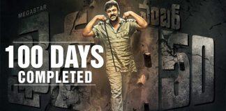 chiranjeevi khaidi no 150 movie completed 100 days
