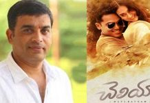 dilraju got loss for cheliya movie