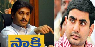 jagan give money to who scold tdp party people