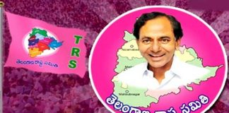 telangana political stories