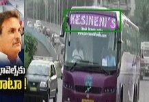 Kesineni Nani quits transport business because of political pressure