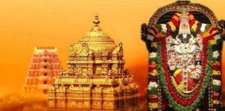 lord venkateswara visiting cost in 300 rs