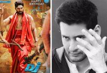 mahesh and allu arjun movies dhee in box office