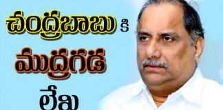 mudragada padmanabham wrote open letter to chandrababu