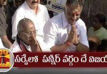 puthiya thalaimurai news tv survey says panneerselvam team member win in rk nagar bypoll election