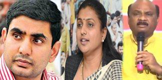 YCP MLA Roja Calls Nara Lokesh As Pappu and ayyanna patrudu yerri pappu