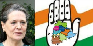 t congress decided to attack on trs party