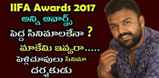 pelli choopulu director tharun bhaskar comments on IIFA awards