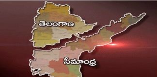 is central govt ap and telangana constituencies increase or not