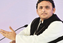 what happened to ex-cm akhilesh yadav