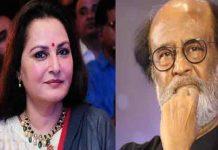jayapradha suggested rajini not to follow chiranjeevi