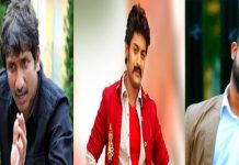 kalyan ram is a mla not a ntr in new movie charecter