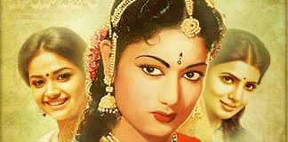 Movie is the film which is based on Savitri's life story