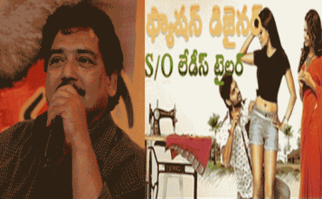 If the changed Vamsi still has successes and get the previous craze