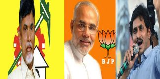 bjp and tdp conform friendship are not