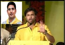 devineni avinash says about relationship with nara lokesh