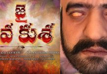 jr.ntr to do three different powerful roles in jai lavakusa movie