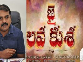 good news for ntr fans in birthday special