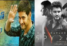 It did not expect shock from Mahesh