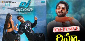 Allu Arjun Duvvada Jagannadham Movie Review