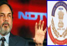 CBI raids on NDtv Founder pranay rai