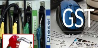 GST On Petrol May Decrease The Price