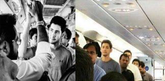 Mahesh Spyder Movie Photos Leaked