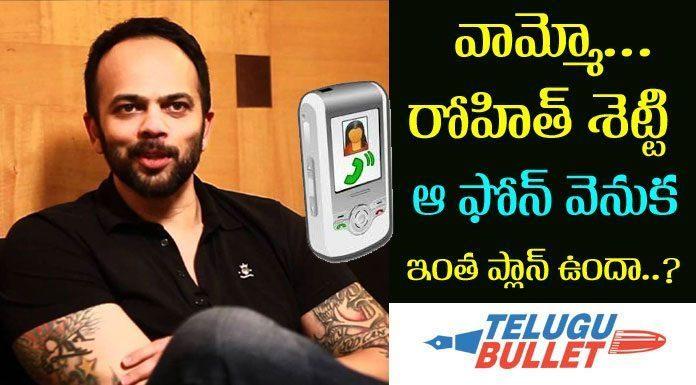 Master Plan Behind Rohit Shetty Phone Call