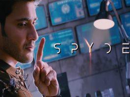 Spyder Teaser Out