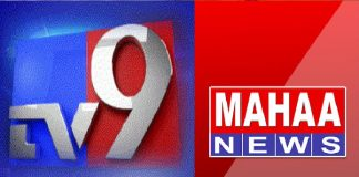 Tv9, Mahaa Tv In Auction sale