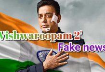 Fake News About Vishwaroopam 2 Trailer