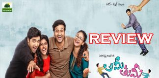ami tumi Telugu Movie Review and Rating