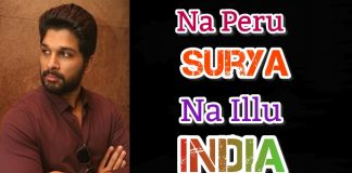 Allu Arjun Next Movie Title Na Peru Surya Next Movie title Na Illu India