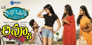 Fashion Designer S/o Ladies Tailor Telugu Movie Review and Rating